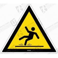 Atsargiai, slidu. Slidžios grindys
