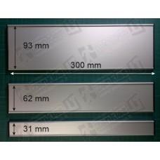 Durų lentelė, anoduoto aliuminio 1 eilutė