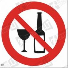 Draudžiama vartoti, įnešti, įvežti alkoholinius gėrimus