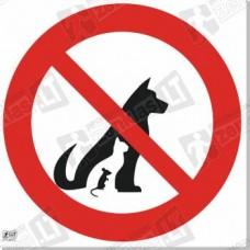Su gyvūnais įeiti draudžiama
