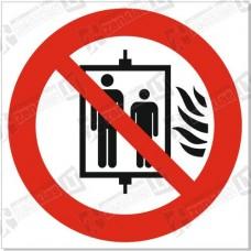 Gaisro metu draudžiama naudotis šio liftų, keltuvų