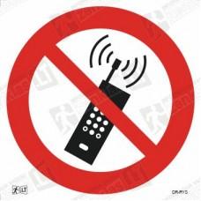Draudžiama naudotis mobiliu telefonu
