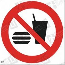 Draudžiama valgyti