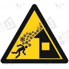 Dėmesio!  Sniego kritimo nuo stogo pavojus.