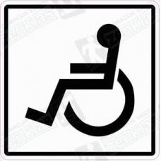 Sanitarinis mazgas (WC) naudotis žmonėms su negalia (invalidam)